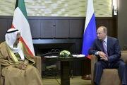 جزئیات نامه پوتین به امیر کویت