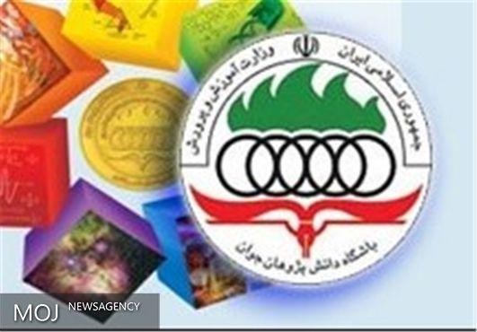 دانشآموزان ایرانی از المپیاد جهانی زیستشناسی ۴ مدال رنگی سوغات آوردند