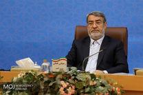 پیام تبریک وزیر کشور به رییس جدید دستگاه قضا