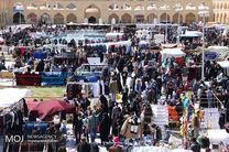 حال و هوای بازار سنتی اصفهان
