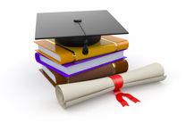 پایان نامه های زیست فناوری دانشجویان ارشد حمایت می شوند
