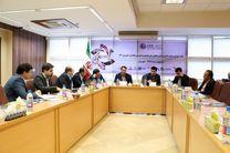 برگزاری اولین همایش ملی تخصصی کمپرسورها تیرماه 1396 در تهران