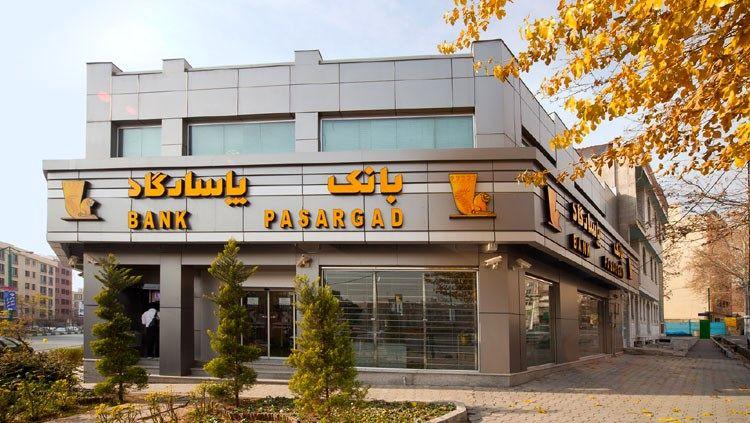 تبریک بانکپاسارگاد بهمناسبت قهرمانی تیم ملی کشتی آزاد نوجوانان ایران