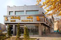 بانکپاسارگاد، هیچگونه بدهی به بانک مرکزی ندارد