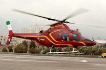 """جدیدترین بالگرد ایرانی با نام """"صبا ۲۴۸"""" رونمایی شد"""