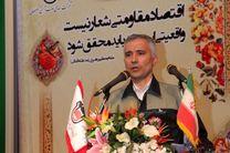 ذوب آهن اصفهان از زمان بهره برداری تاکنون 70 میلیون تن تولید داشته است