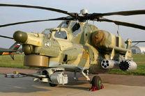 «تاو» آمریکایی داعش بالگرد روس را ساقط کرد + عکس