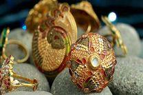 دوازدهمین نمایشگاه طلا در اصفهان برگزار می شود