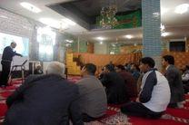 نشست با کشاورزان پینارت اصفهان