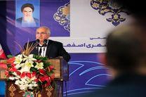 میراث های اصفهان به دلیل خشکسالی در معرض تهدید قرار گرفته است