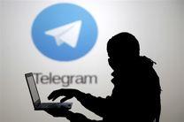 وزارت ارتباطات فیلتر تلگرام را تکذیب کرد