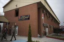 ترکیه 4.5 میلیون دلار کمک نظامی به افغانستان ارائه کرده است