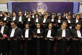 ظرفیت کانون وکلای دادگستری خوزستان برای آزمون وکالت ۶۵ نفر با قید بومی تعیین شد