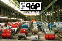 هدف گذاری فولاد مبارکه برای فروش ۷ میلیون تن محصولات فولادی تخت