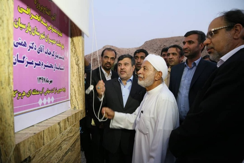 بهره برداری از پنج پروژه عمرانی در شهرستان پارسیان