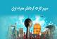 دسترسی آسان مسافران خارجی به خدمات تلفن همراه با سیم کارت گردشگری همراه اول