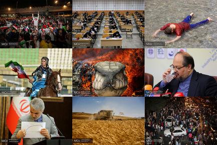 عکس های برگزیده تیر ماه ۱۳۹۷