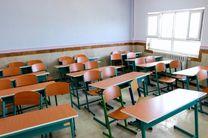 65  درصد مدارس شهرستان اردستان نیازمند بهسازی و تعمیر است