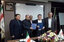 امضای تفاهمنامه بین روسای فدراسیون فوتبال ایران و ژاپن
