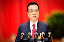 هشدار نخستوزیر چین درباره نابودی توافق هستهای ایران