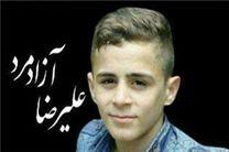 اهدای اعضای بدن دانشآموز 13 ساله به 3 بیمار