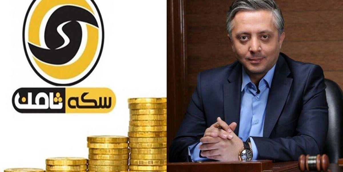 تشکیل پرونده پولشویی برای اتحادیه طلا و جواهرات تهران
