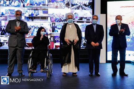 اختتامیه پنجمین جایزه ملی ایثار