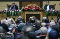 همایش تجاری ایران و عراق