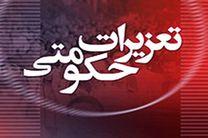 قاچاقچیان کالا در استان فارس جریمه شدند