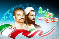 برنامههای هفته دولت در خوزستان