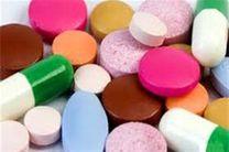 داروهای ضد سرطان جدید به بازار می آید