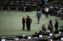 رای منفی نمایندگان به طرح حقوق و دستمزد مدیران و مقامات در مجلس