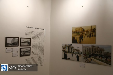 افتتاح موزه خیابان ولیعصر (عج)