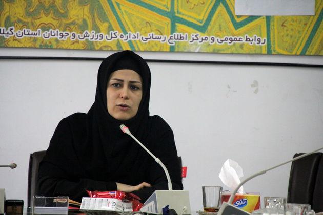 تشکیل شورای عالی ورزش همگانی در گیلان