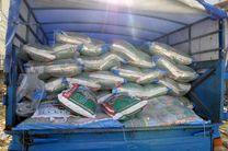 ارسال محموله برنج به ارزش بیش از ۳۰۰میلیون ریال از اصفهان به مناطق سیلزده خوزستان