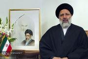صفحه اینستاگرام حجت الاسلام رئیسی بازگشت