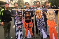 4 تروریست جهان به زنجیر کشیده شدند