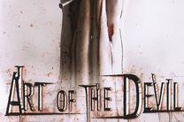 دانلود زیرنویس فیلم Art of the Devil 2 2005