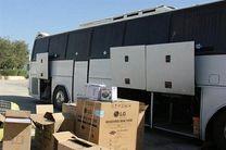 توقیف اتوبوس حامل کالای قاچاق در پارسیان