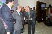 کسب تندیس فعال زیست محیطی توسط شرکت گاز استان اصفهان