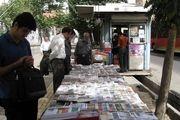 شرکت ساماندهی مشاغل و اصناف تهران کرایه زمین را 7 برابر کرد/احتمال بیکاری گسترده کیوسک داران