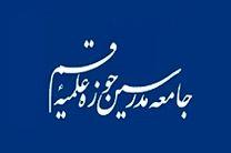 اقدام های تروریستی ذره ای در اراده پولادین ملت ایران اثر نخواهد گذاشت