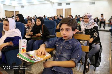 سی و یکمین جشنواره بین المللی فیلم کودک و نوجوان در اصفهان