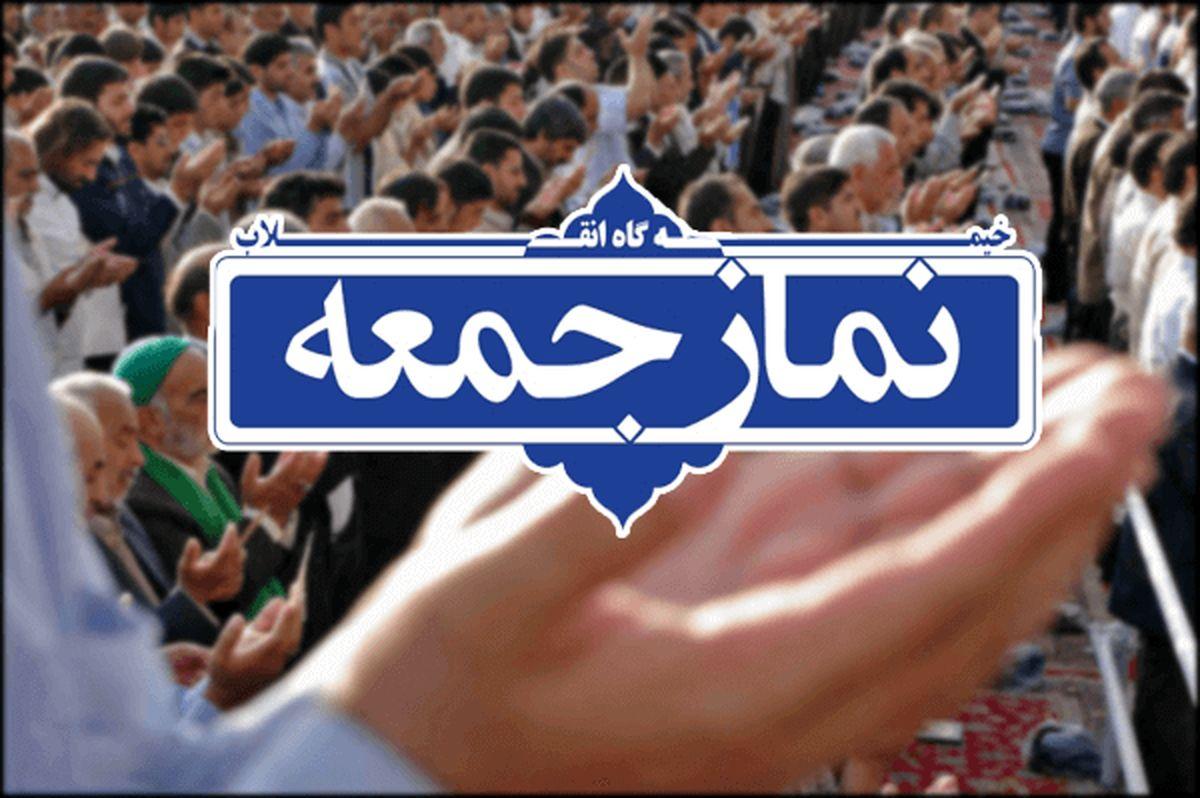 نماز جمعه فردا در مناطق استان اردبیل برپا میشود