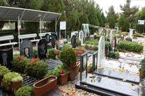 ورود به باغ رضوان اصفهان ممنوع است