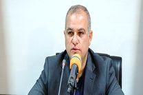 بانک ملی هفته آینده گروه ملی را تعیین تکلیف میکند