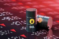 قیمت جهانی نفت در معاملات امروز ۳۱ فروردین ۱۴۰۰/ برنت به ۶۷ دلار و ۶۷ سنت رسید
