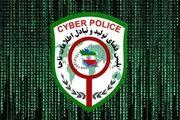 هشدار پلیس فتا درباره کلاهبرداری با سایت های جعلی کارت سوخت