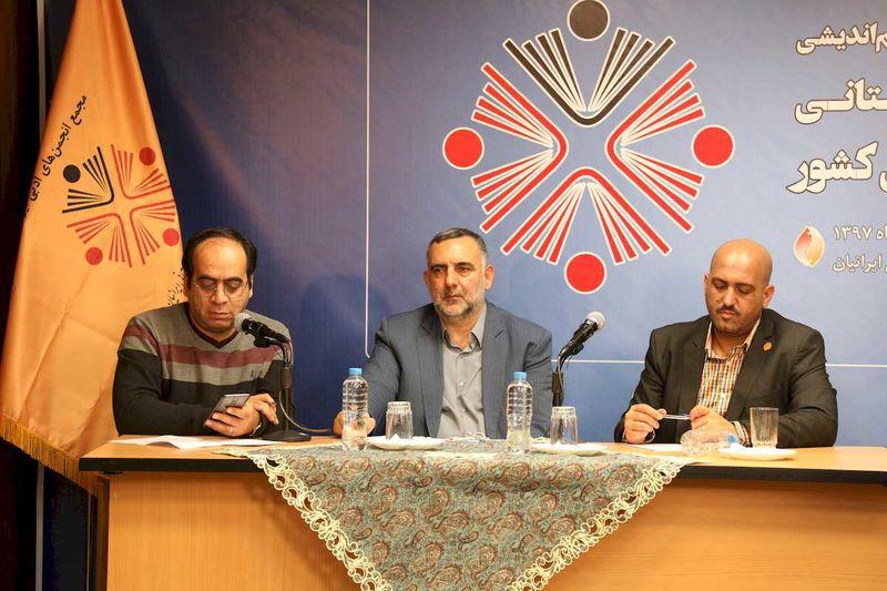 صحبت های معاون وزیر فرهنگ در جمع دبیران استانی انجمنهای ادبی