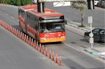 نرخ بلیت اتوبوس در اصفهان ۱۵ درصد افزایش یافت